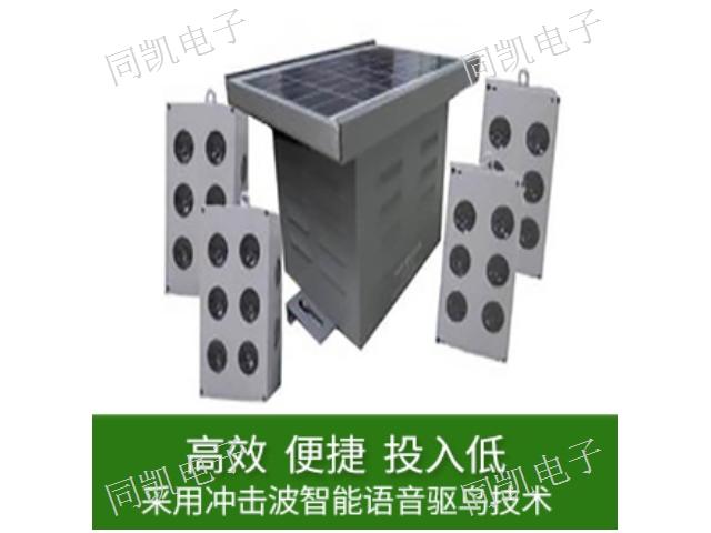 青海激光驱鸟剂价格 创新服务 西安同凯电子科技供应