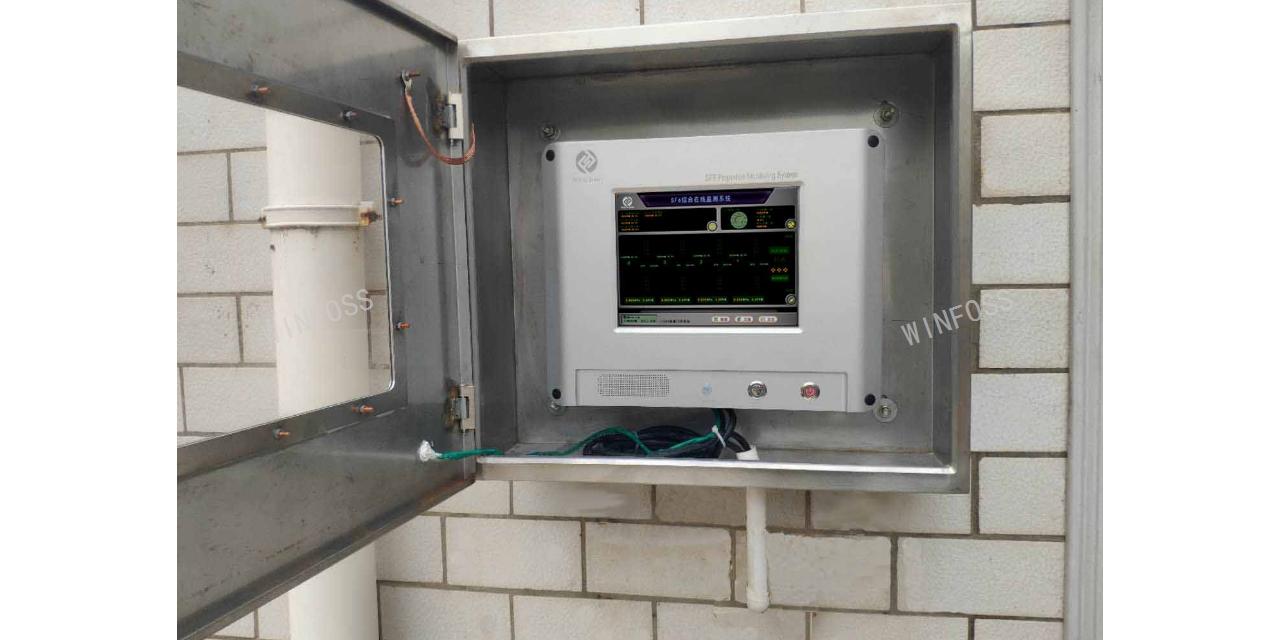 深圳高性能SF6探测器「韦弗斯供」