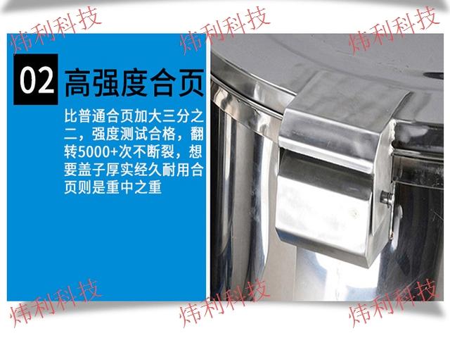 遼寧攪拌機供貨廠 值得信賴 煒利科技供應