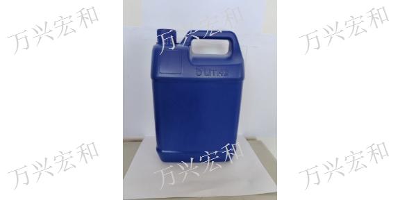 乌鲁木齐化工壶生产「万兴宏和包装制品供应」