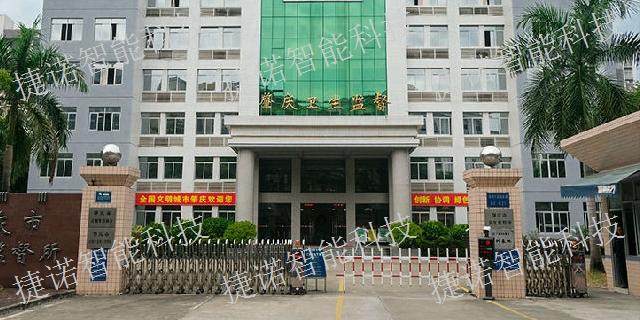 上海感應車牌識別設備 貼心服務 無錫捷諾智能科技供應
