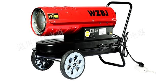 天津家用燃油加热器多少钱 诚信为本 温州宝捷电器供应