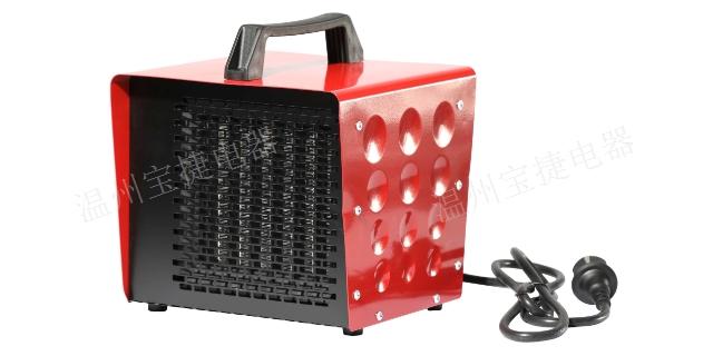 重庆养殖暖风机品牌 客户至上 温州宝捷电器供应