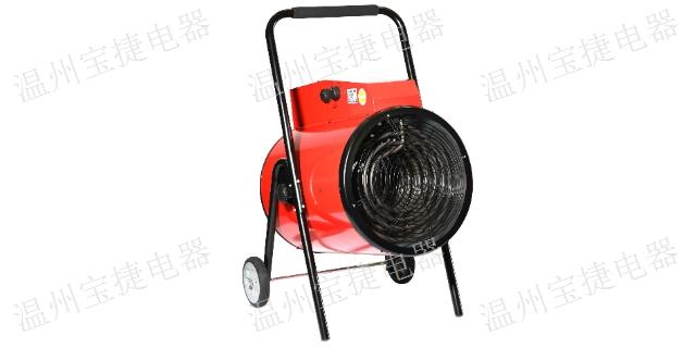 福建家用水暖热风炉厂家价格 创新服务 温州宝捷电器供应