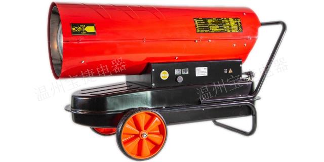 天津家用电热热风炉安装 客户至上 温州宝捷电器供应
