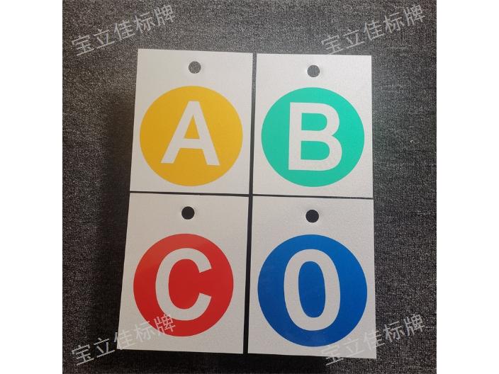 龙湾区电力警告标志「温州市宝立佳标牌供应」