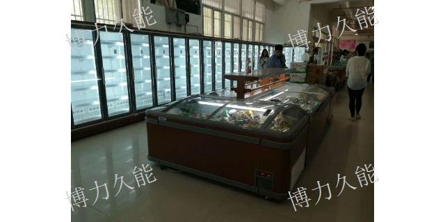 乌鲁木齐市立式保鲜柜厂家 新疆博力久能暖通供应