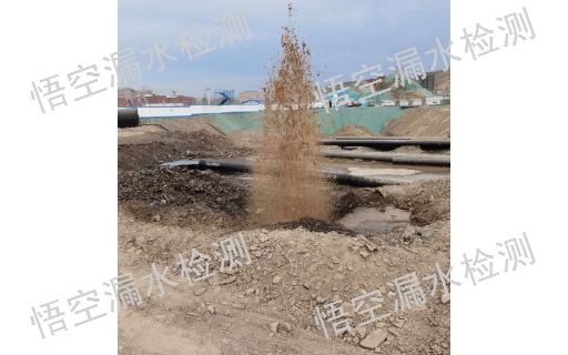 库尔勒室内自来水漏水检测厂家销售电话 新疆神韵图腾信息科技供应