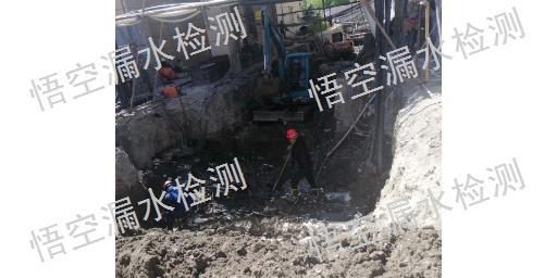 石河子室内自来水管漏水检测维修厂家销售 新疆神韵图腾信息科技供应
