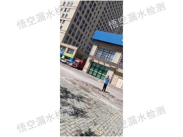 博乐室内水管漏水漏水检测厂家销售 新疆神韵图腾信息科技供应