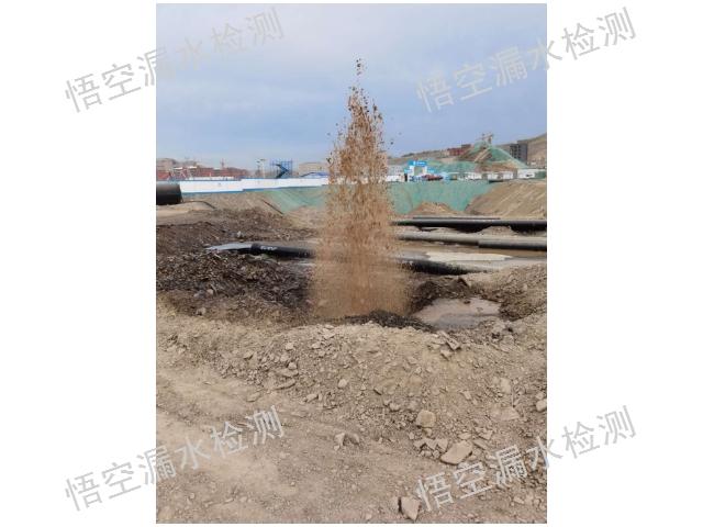 库尔勒消防漏水漏水检测公司电话 新疆神韵图腾信息科技供应