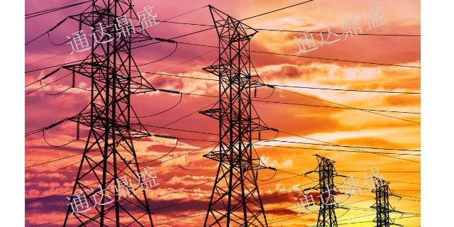 阿勒泰电视塔地址「新疆通达鼎盛电力设施供应」