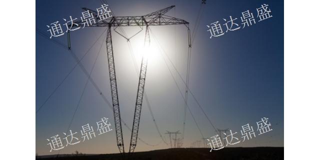 乌鲁木齐电视塔厂 新疆通达鼎盛电力设施供应