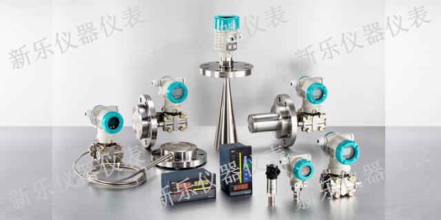山东压力变送器厂 服务至上「温州新乐仪器仪表供应」