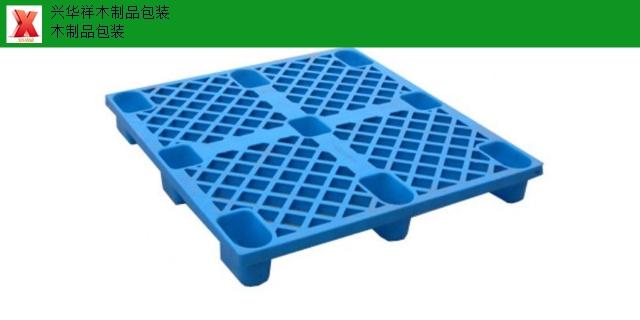 新疆米東區塑料托盤「昌吉市興華祥木制品供應」