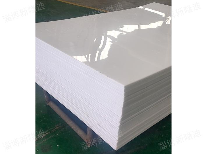 淄博pp聚丙烯板批发厂家 淄博新隆迪环保科技供应