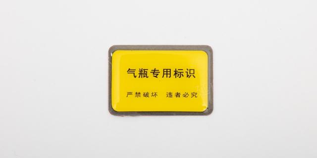 PVC電子標簽參數 真誠推薦「延成智能科技供應」