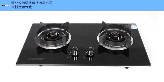 青海省嵌入式燃气灶安装 欢迎来电 河北也鸽环保科技供应