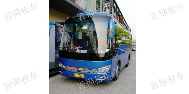 江苏大巴租车联系方式 服务为先「上海岩锦汽车服务供应」