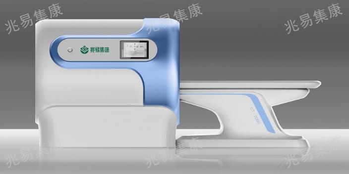 河南未来PEMF增能-养生舱