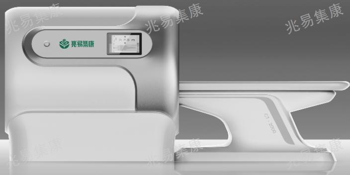安徽质量PEMF增能-养生舱