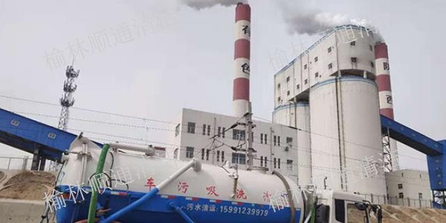 神木工业管道疏通收费「榆林市顺通清洁服务供应」