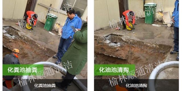 定边工矿企业管道疏通多少钱一次 榆林市顺通清洁服务供应