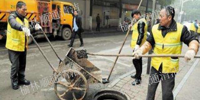 府谷煤矿淤泥清理收费 榆林市顺通清洁服务供应