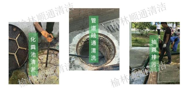 靖边工厂淤泥清理企业,淤泥清理