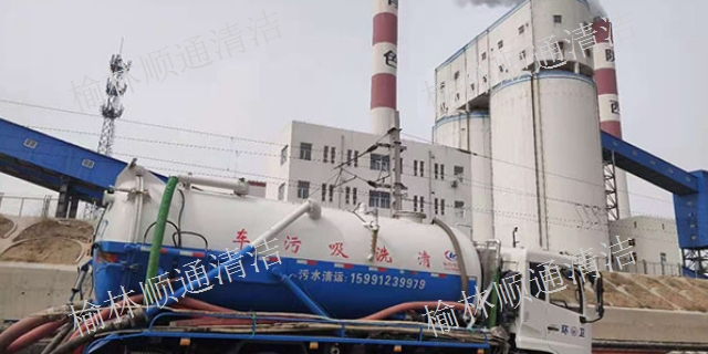 神木城市生活污水處理收費,污水處理