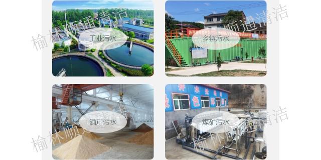 神木污泥污水處理施工單位 榆林市順通清潔服務供應