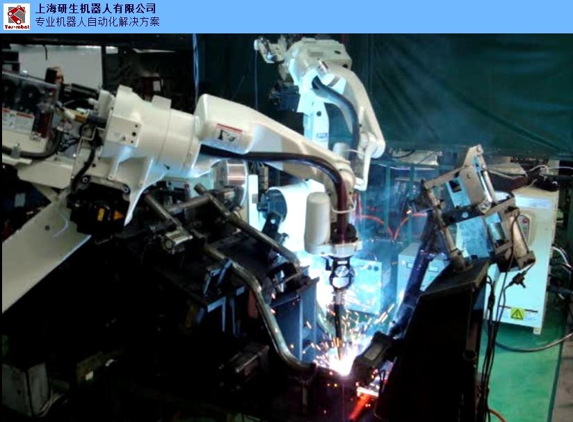原装进口焊接工作站参考价 有口皆碑「上海研生机器人供应」