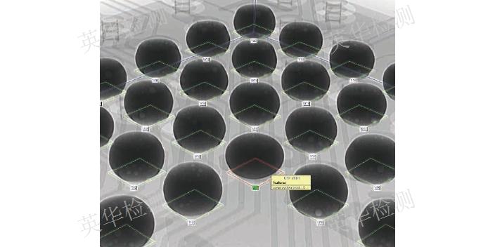 北京原装进口工业CT仪器 CT检测「英华供」