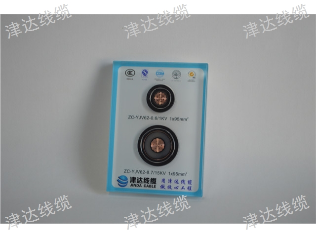 青島津達485線纜生產廠家「山東津達線纜供應」