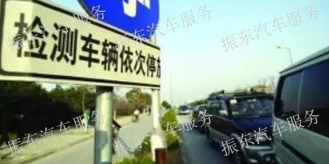 甘南过户审车信息推荐 振东汽车服务供应