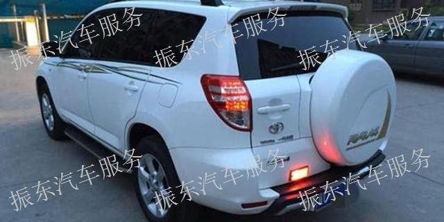 广州市7座小汽车年审费用「振东汽车服务供应」