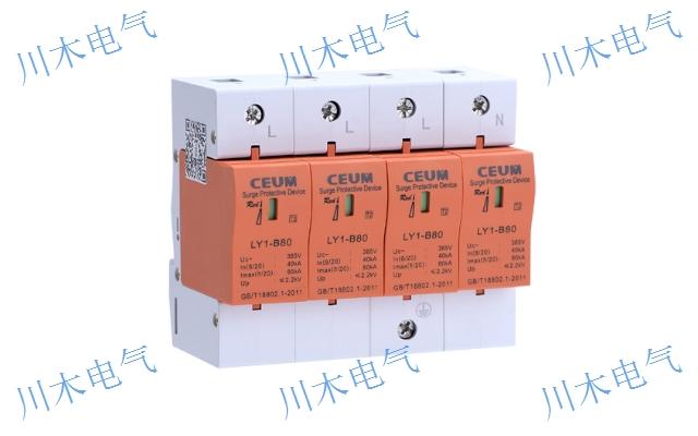 HYS4-C浪涌保护器生产厂家