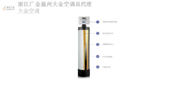 温州市热卖净水多少钱 诚信互利「浙江广金暖通工程供应」