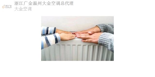 溫州市過冬神器暖氣片費用 客戶至上「浙江廣金暖通工程供應」