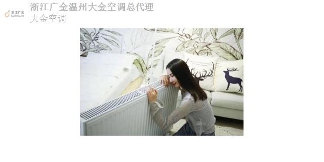 温州长寿健康暖气片多少钱