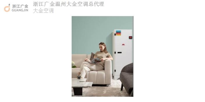 平阳智能新风供应商