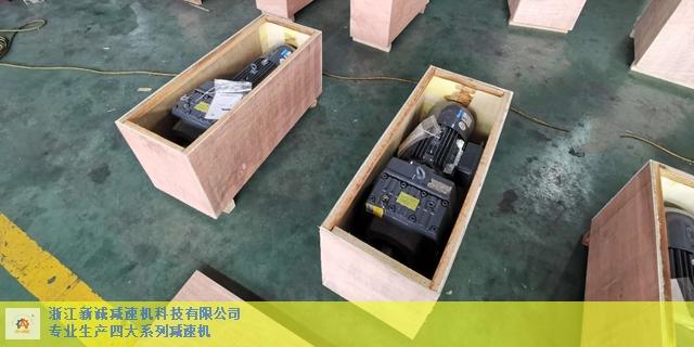 杭州齒輪箱訂制,齒輪箱