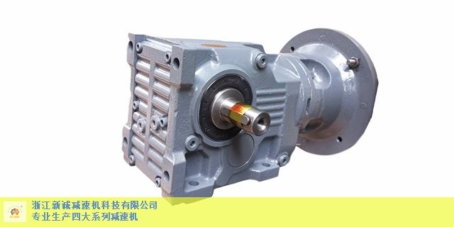 K系列减速机性能浙江新诚减速机供应K47减速机价格