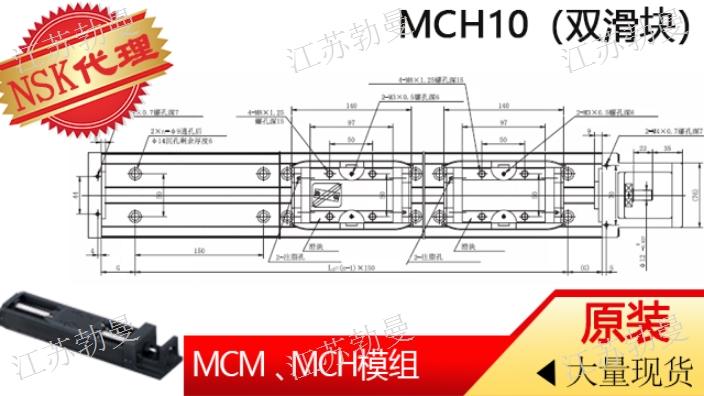 湖南NSK模组MCM08020H10K00