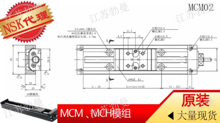 安徽NSK模组MCH10035H20D02 诚信服务 江苏勃曼工业控制技术供应