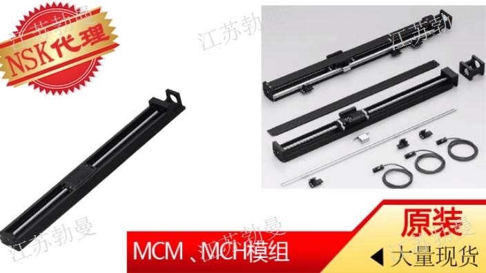 黑龙江NSK模组MCM05020H10K00