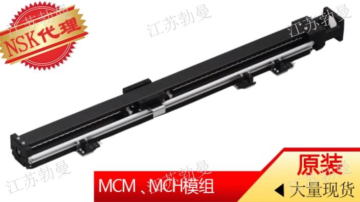 山西NSK模组MCM06020H20K00