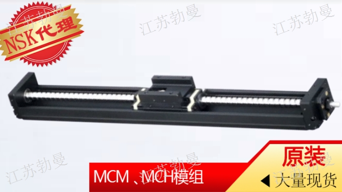 广东NSK模组MCM05006H10D00