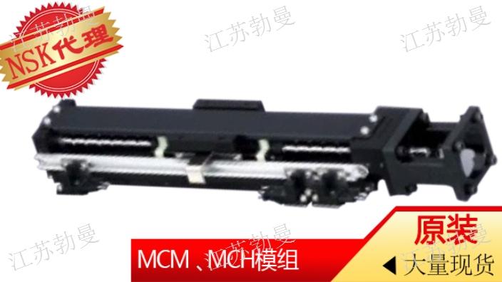 青海NSK模组MCM05050H20K00