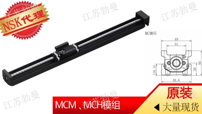 广西NSK模组MCM06071H20D00